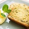 サイアムヘリテイジキッチン - 料理写真:スイーツ番長太鼓判!パクチーケーキ 580円