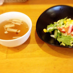 ランチ&バー 花菜 - スープ&サラダ☆ランチ