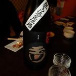 睦乃家 二代目鉄五郎 - 玉川・山純(無ろ過生原酒)