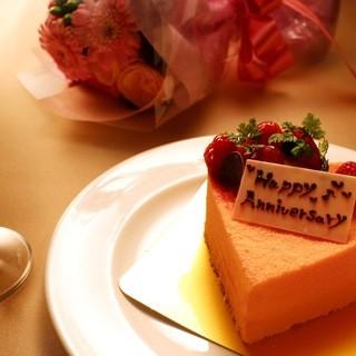 誕生日や記念日に♪花束&ケーキ付きのアニバーサリーコース