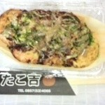 たこ吉 - 料理写真:タコ焼き6個入¥300