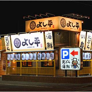 南紀田辺ICから車で約5分!ご家族でも立ち寄りやすいお店です