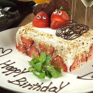 【誕生日/記念日】ケーキ付のコースもご用意しております♪