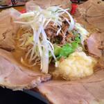 26365791 - 野菜みそチャーシュー麺.1,100円.