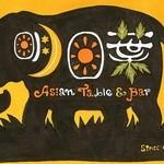 明日葉 - 目印のゾウの看板