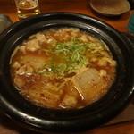味ろっこん - すじ肉大根煮(800円)