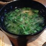 びっくりドンキー - びっくりドンキー 伏見店の和セット429円の味噌汁(14.03)