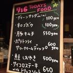 seasonal bar Nanairo - 黒板メニューあります