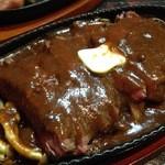 御肉 - ◆特選ビーフステーキ(デミグラスソース)