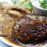 四ツ橋カフェ - とろけるハンとろけるハンバーグ&豚ロース生姜焼き