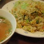 味浩 - かにチャーハン(ランチはスープ付き)