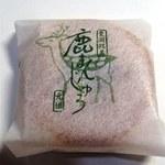 一柳堂 - 鹿まんじゅう(90円/1個)