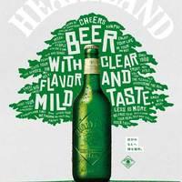 カフェ アンド バー・レーブ - キリンハートランドビール