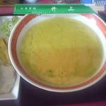 26396861 - Cタイプ 味噌、西山製麺、麺硬め