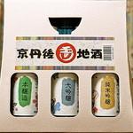 木下酒造 - 玉川3種酒