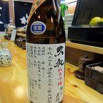 鳴門 - 久礼 純米吟醸 槽口直詰