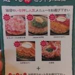 ぼてぢゅう ツイン21店 -