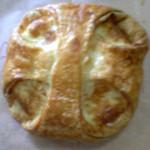 ミスタードーナツ - 半熟ハムエッグパイ