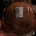 2640442 - 田舎パン