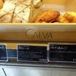 CALVA - 木箱に入ったパン