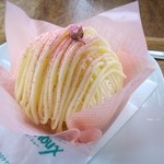 26400269 - 桜の塩モンブラン
