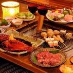 囲炉茶屋 - 料理写真: