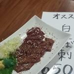 Motsuyaoonishi -
