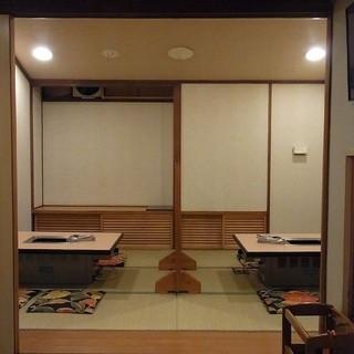 小規模グループ様用の個室