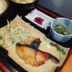 旬菜割烹 和しん - ランチ・魚定食