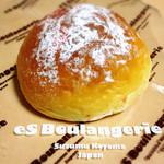エス・ブーランジュリー - 20140414 パン屋さんの苺大福