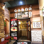 nagoyasaiseisakabamitsuemon - 特大居酒屋『鶴八』の左隣です。