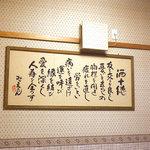 nagoyasaiseisakabamitsuemon - うんちくです。