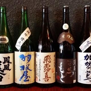 手創り焼鳥と日本酒・地酒の店