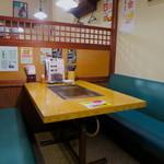 新萬丸亭 - 広めのボックス席