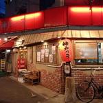 神戸っ子 - 神戸っ子本店