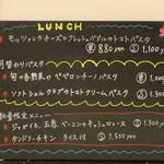 山王CAFE - ランチメニュー