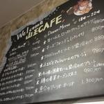 山王CAFE - ワインとディナーメニュー