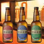露瑚 - 【京都麦酒[酒蔵仕込蔵のかほり]】 京都伏見の酒蔵「黄桜」が手掛ける京都初の地ビールです。吟醸酒にも使われる「伏水」と清酒酵母を使用した清酒風味がほのかに香るまろやかなビールです。