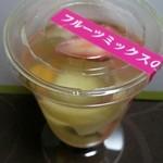 フルフール御殿場 - フルーツミックスの生フルーツゼリー¥432