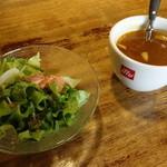 バルタパス - ランチにつくサラダとスープ