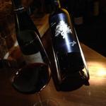 ワインズパトリー -