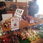 小野路宿里山交流館 - 地元で採れた野菜の販売も☆