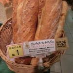 26440055 - これが一番人気の、チャバッタ・フォルマッジョである。。¥525だ。(今は8%税なので、もう少し高い)