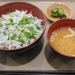 はまきた食堂 - 「釜揚げしらす丼」980円