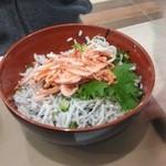 はまきた食堂 - 「桜エビとしらすの二色丼」1080円