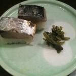 かさね - 鰆の寿司