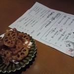 Shubouuoman - レンコンせんべい(500円)。