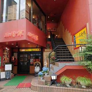 松本駅前、35年の老舗割烹レストラン。