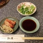 焼肉割烹 松阪 -