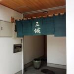 Sanjiro - お店の外観